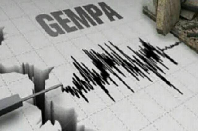 Gempa Berkekuatan 3,0 Guncang Kota Salatiga, Jateng